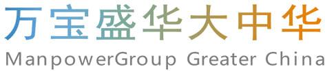 人(ren)力資源公(gong)司