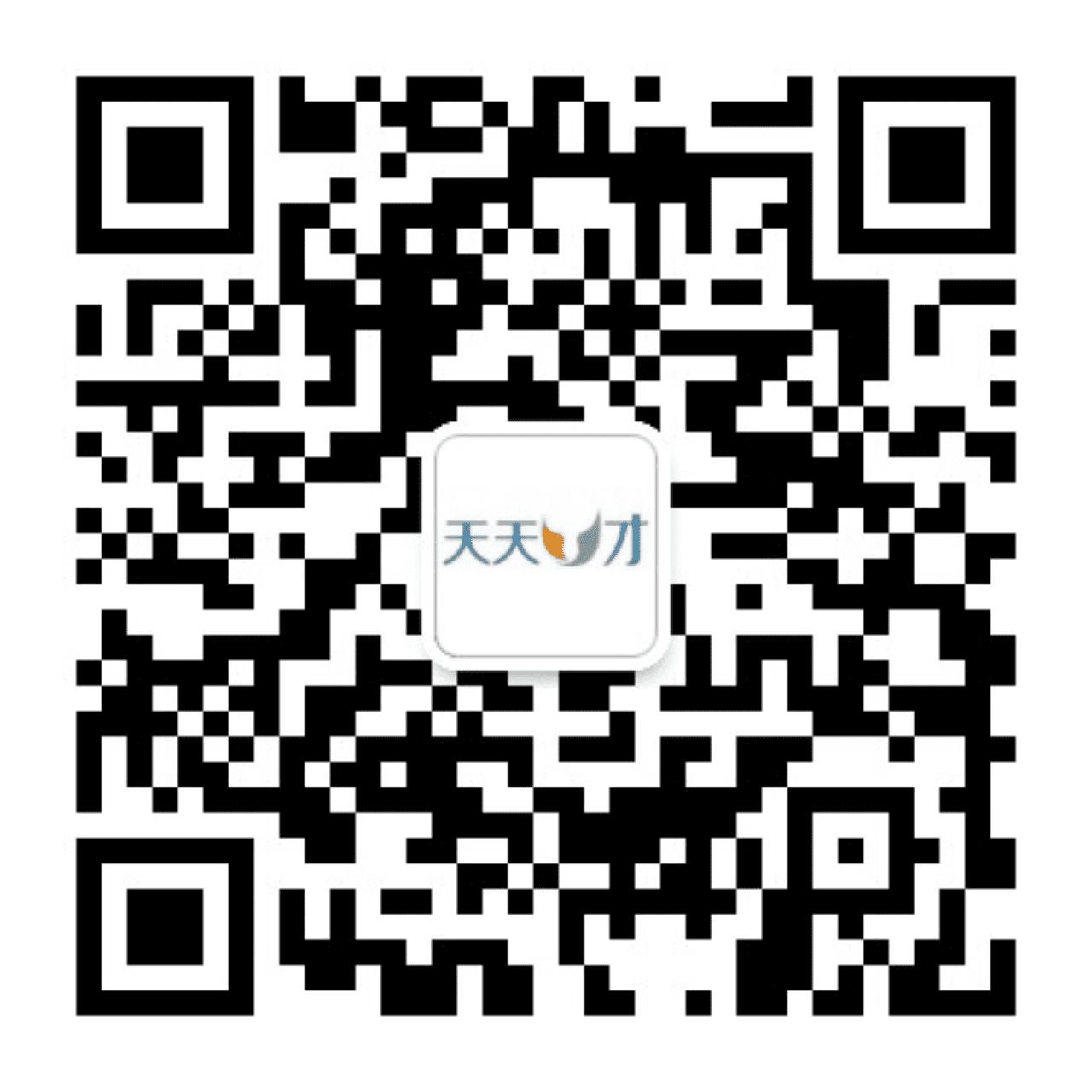 求職平jiao)>  </dd> </dl> </div> <!--human - end--> </div></content><footer id=